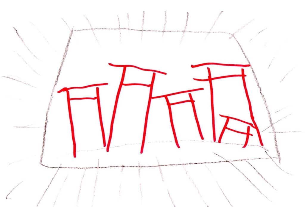 f:id:hamasansu:20180919072657j:plain