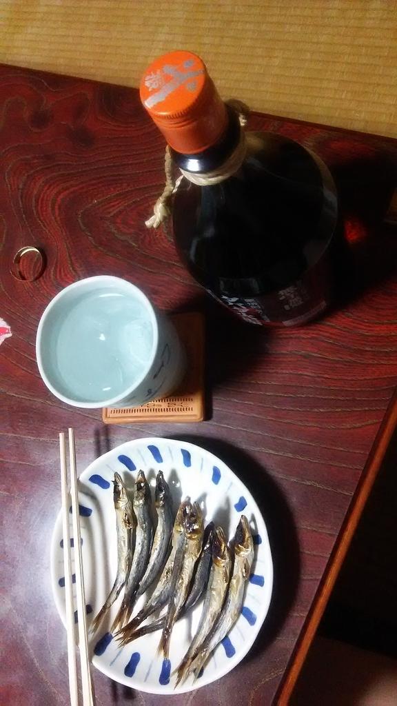 f:id:hamasansu:20180921004754j:plain