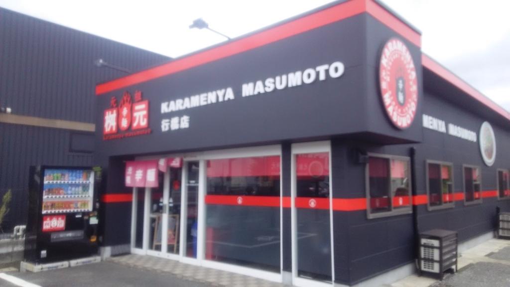 f:id:hamasansu:20181011062846j:plain