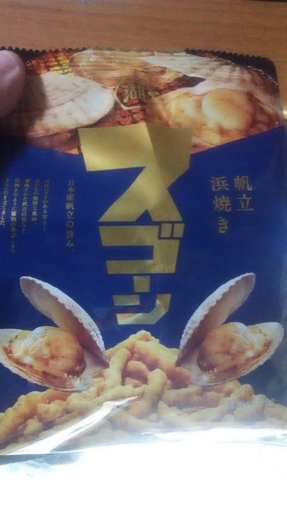 f:id:hamasansu:20181026182718j:plain