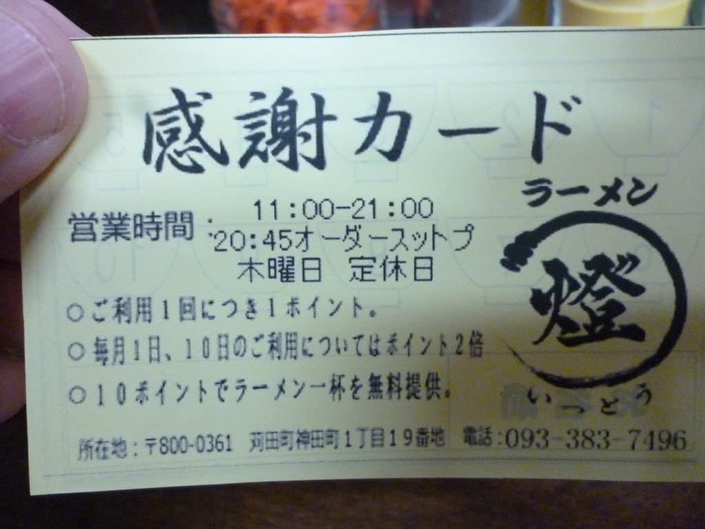 f:id:hamasansu:20181028131246j:plain