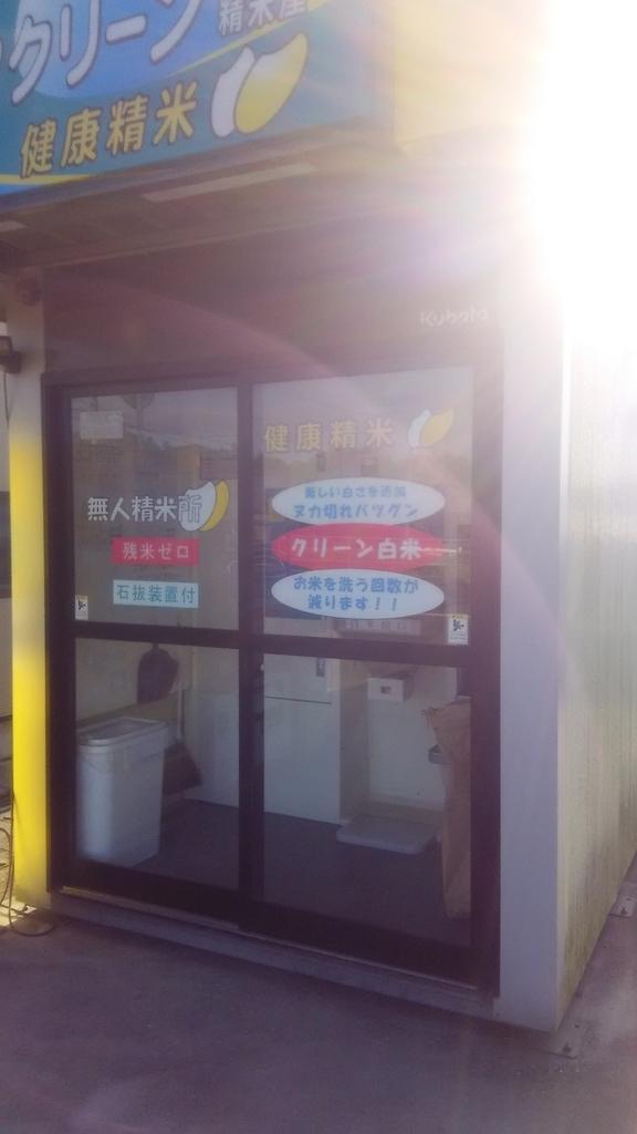 f:id:hamasansu:20181031070938j:plain
