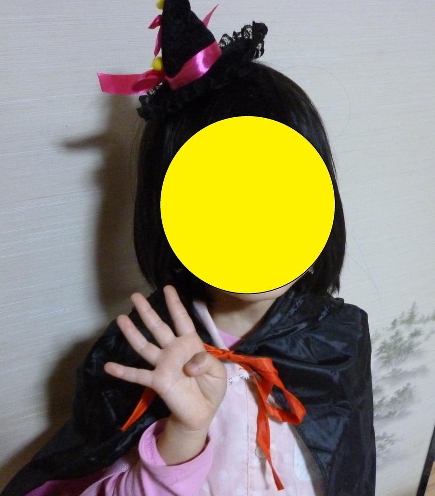 f:id:hamasansu:20181109074315j:plain