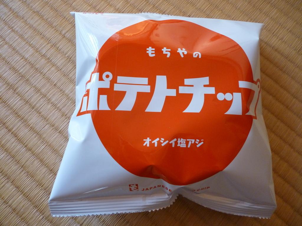 f:id:hamasansu:20181121000311j:plain