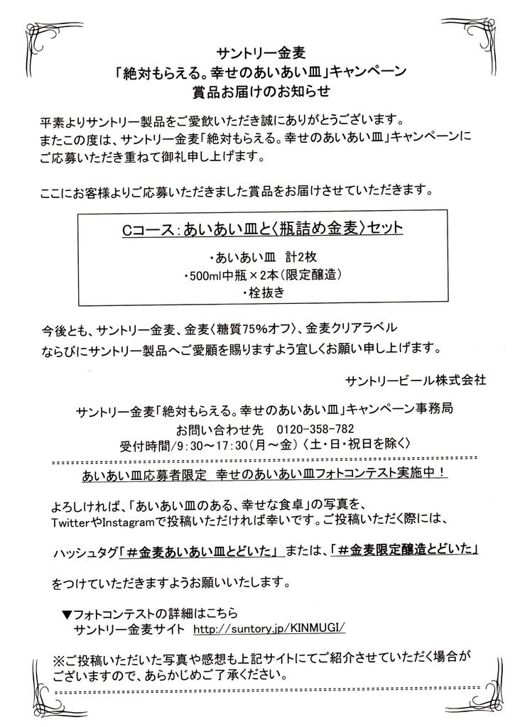 f:id:hamasansu:20181127075942j:plain