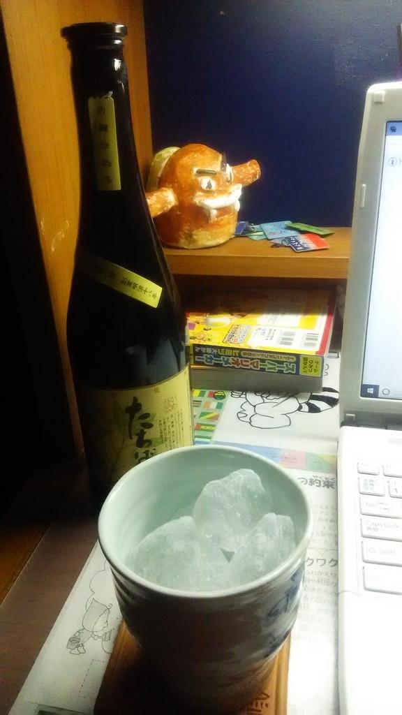 f:id:hamasansu:20181210000217j:plain