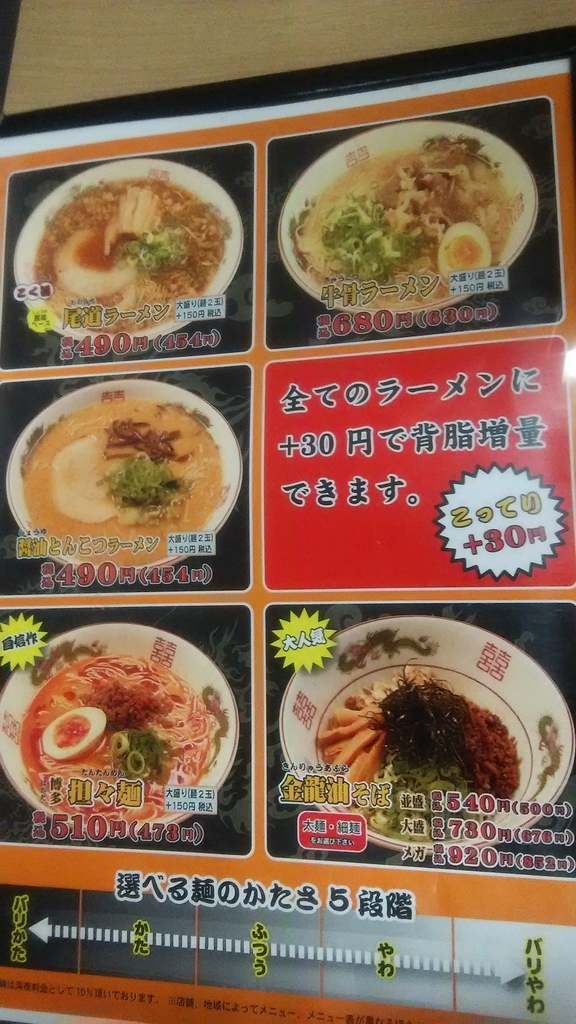 f:id:hamasansu:20181215215859j:plain