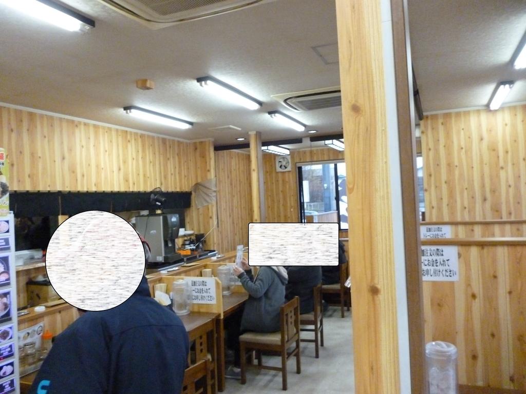 f:id:hamasansu:20181218072945j:plain