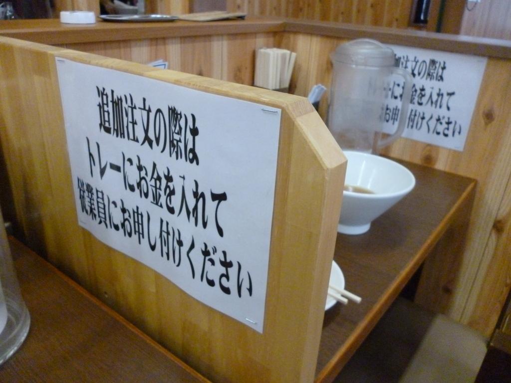 f:id:hamasansu:20181218073518j:plain
