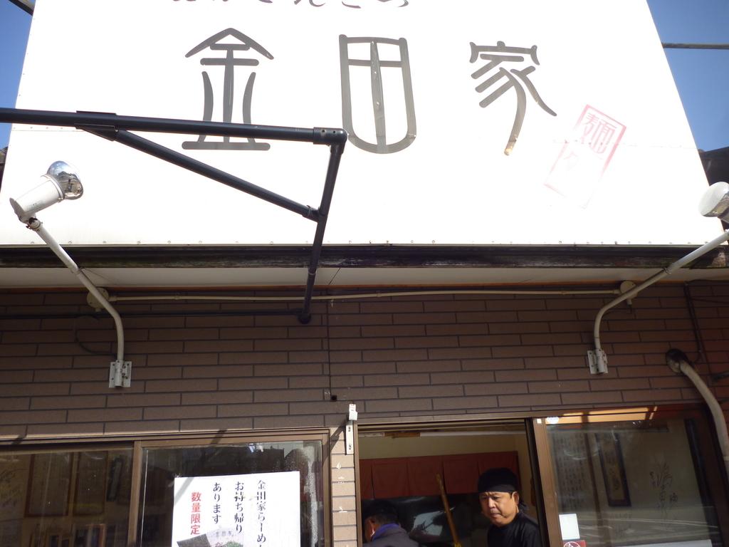 f:id:hamasansu:20181227234936j:plain