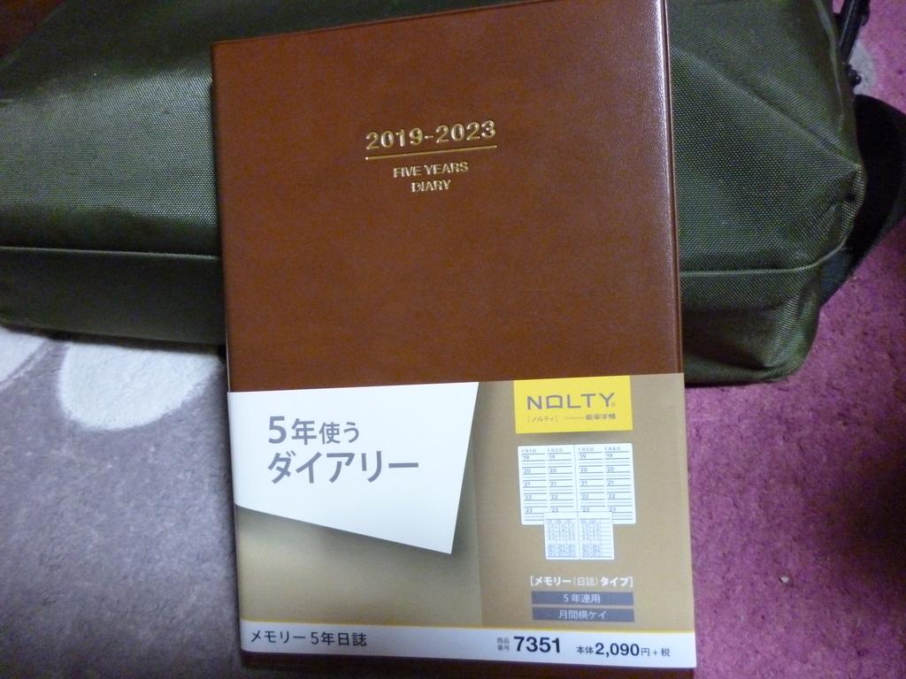 f:id:hamasansu:20181230231625j:plain