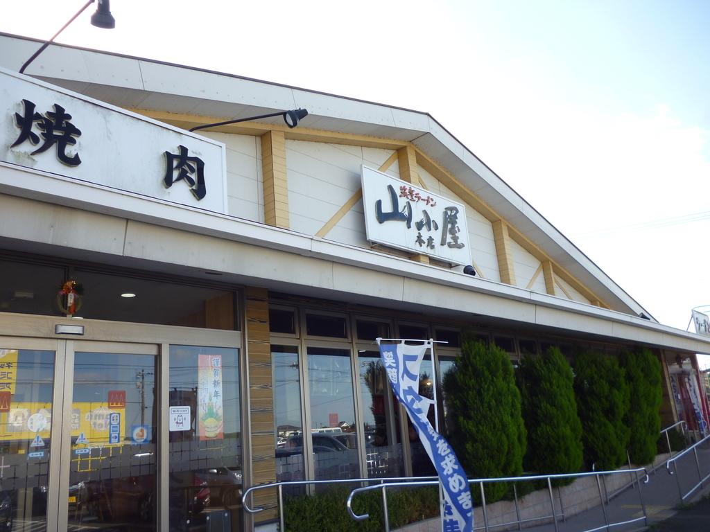 f:id:hamasansu:20190103163041j:plain