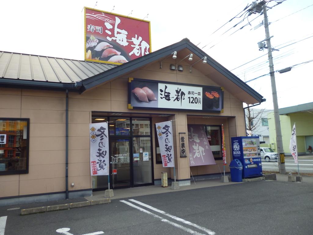 f:id:hamasansu:20190106224106j:plain