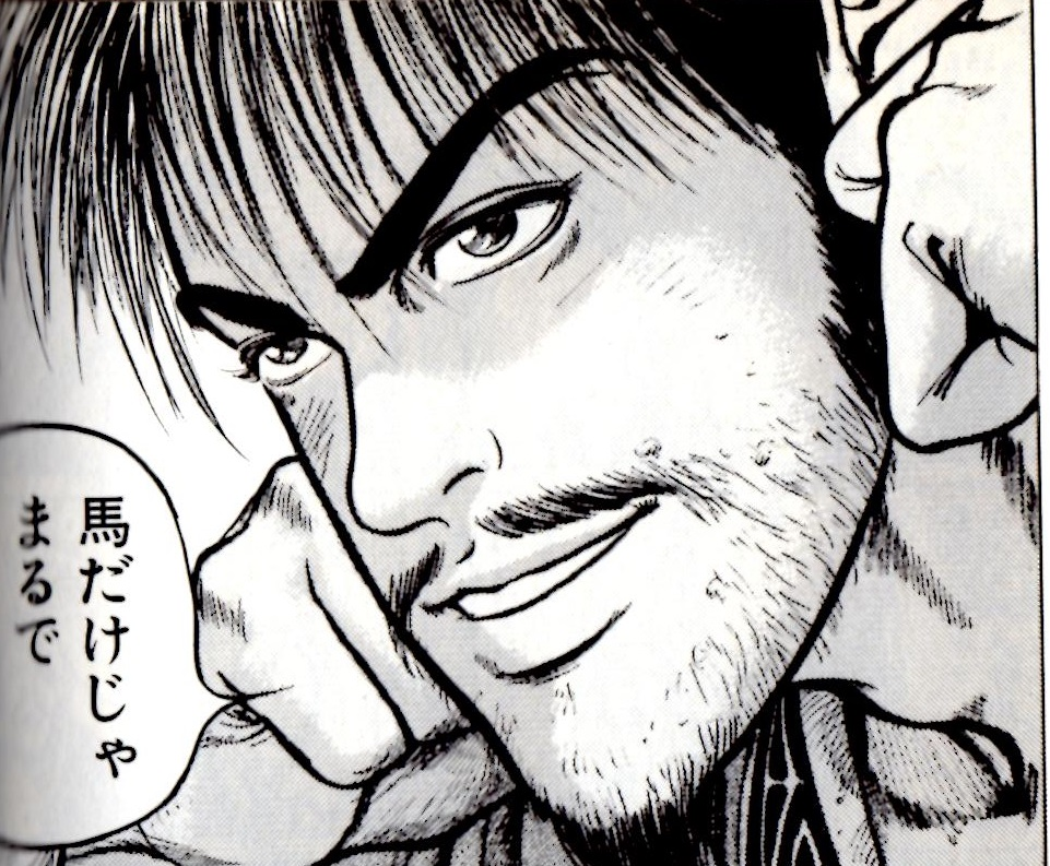 f:id:hamasansu:20190108062718j:plain