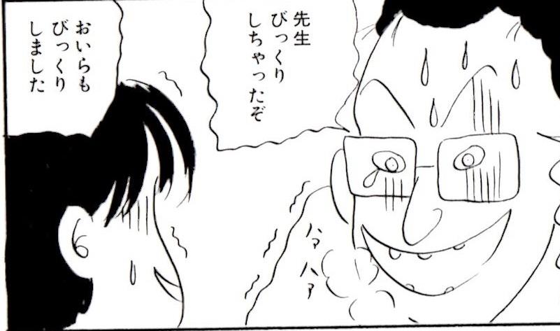 f:id:hamasansu:20190108064723j:plain