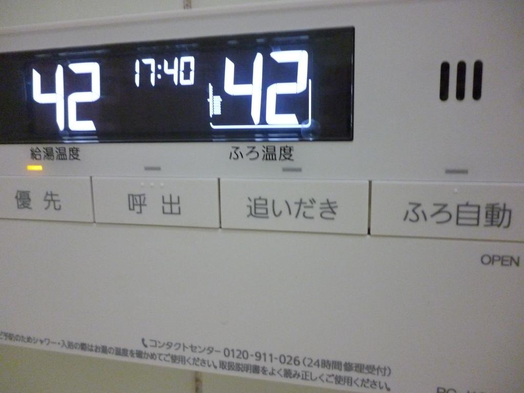 f:id:hamasansu:20190112233307j:plain