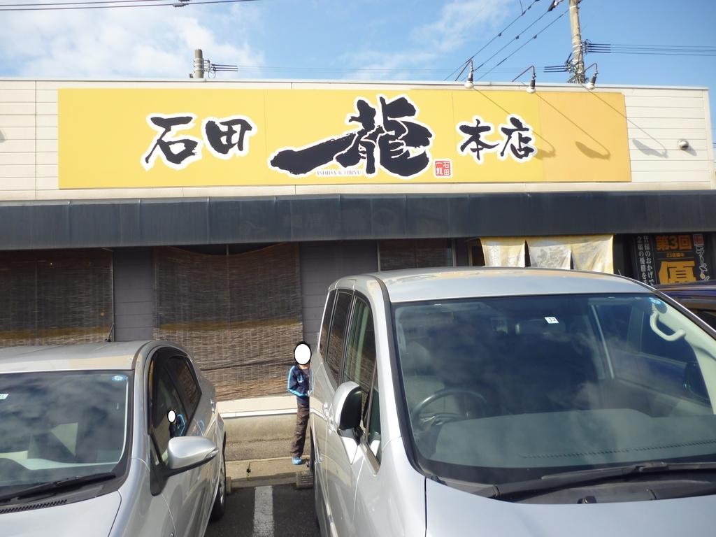 f:id:hamasansu:20190115063824j:plain