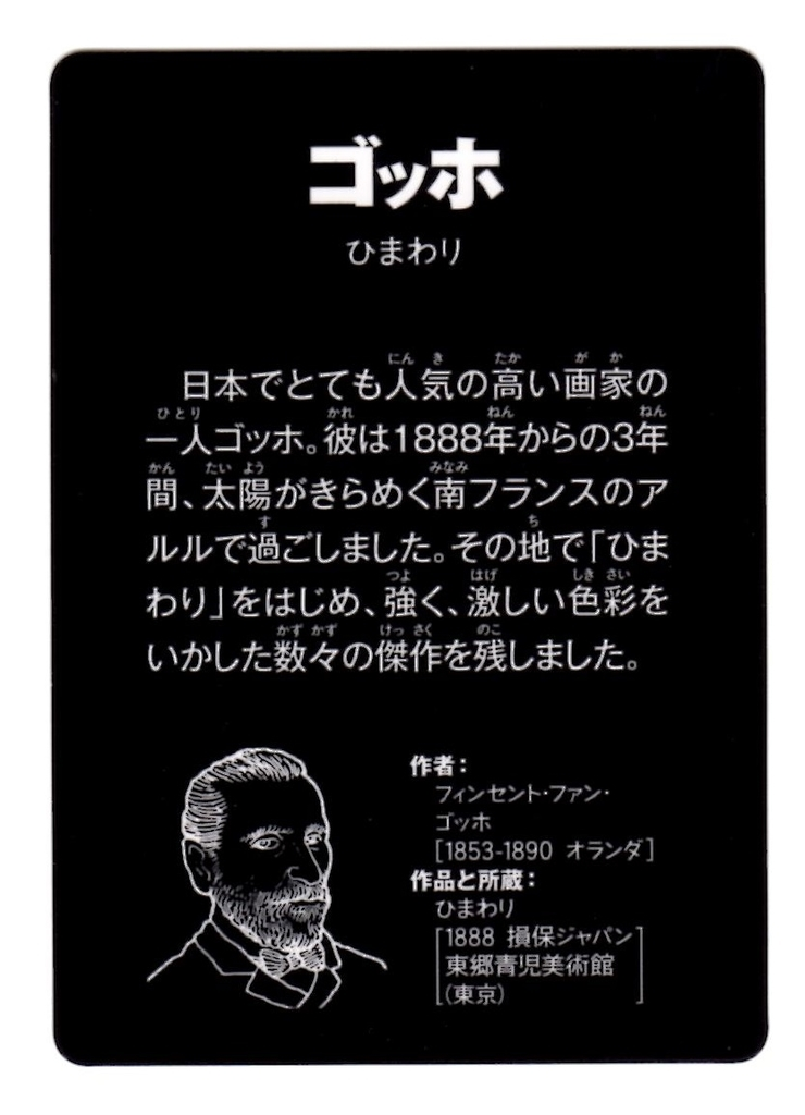 f:id:hamasansu:20190115233815j:plain