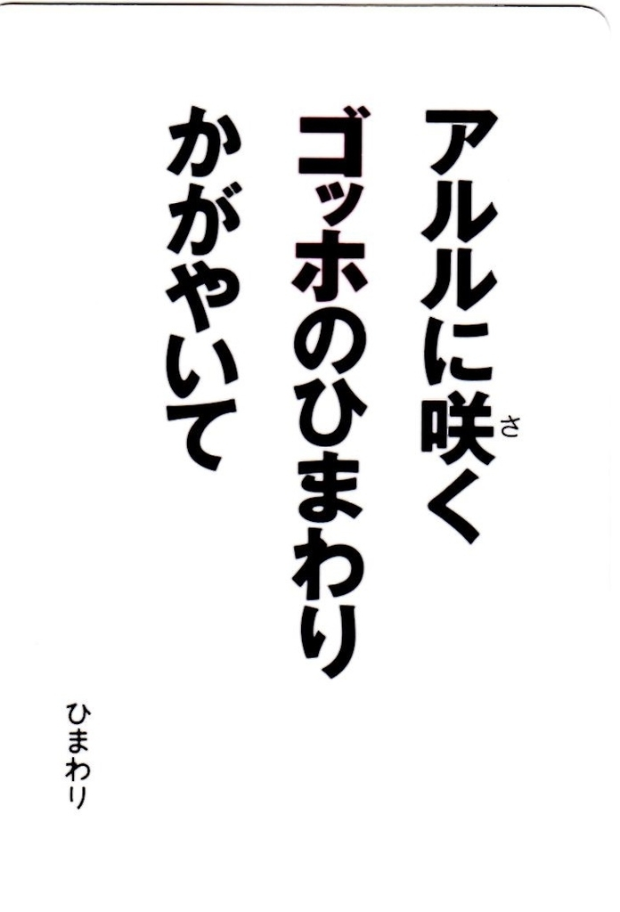f:id:hamasansu:20190115233924j:plain