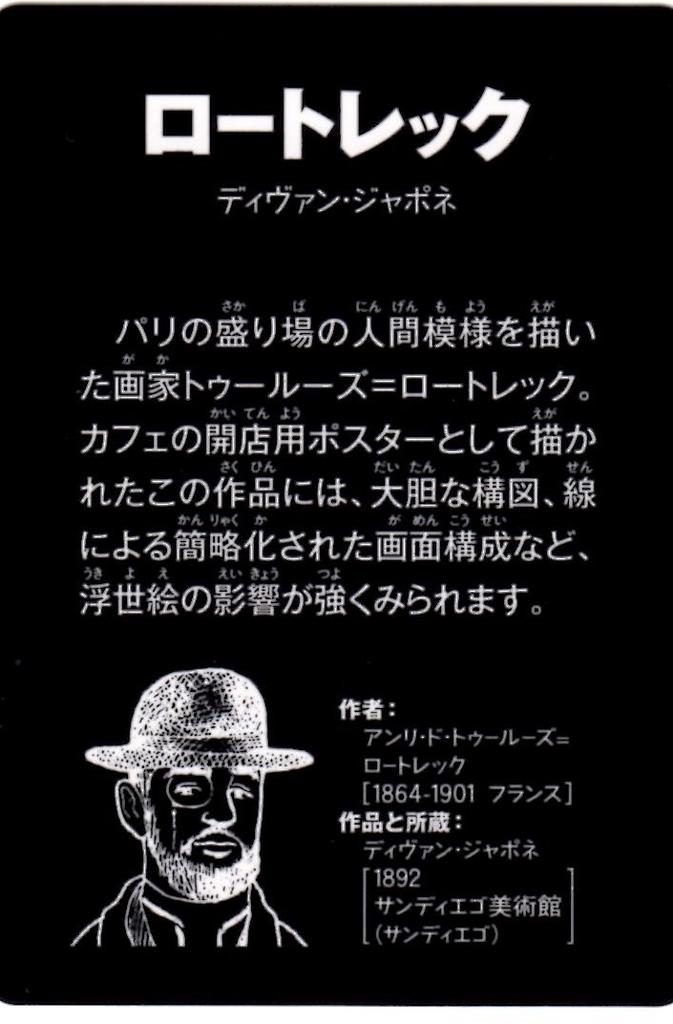 f:id:hamasansu:20190115234758j:plain