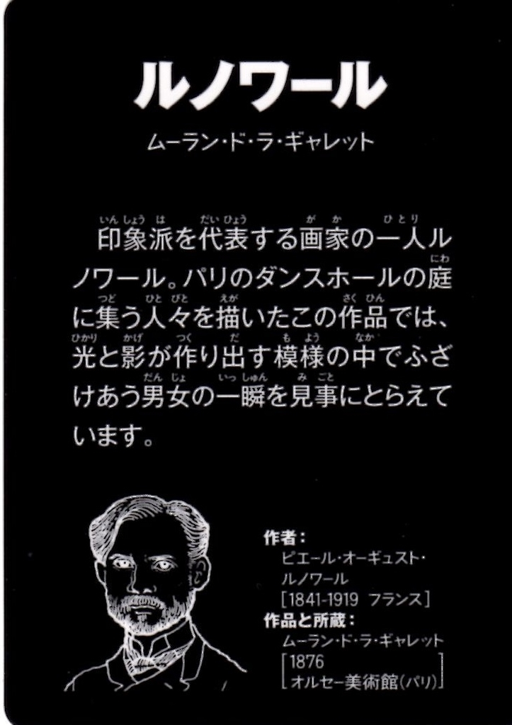 f:id:hamasansu:20190115234843j:plain