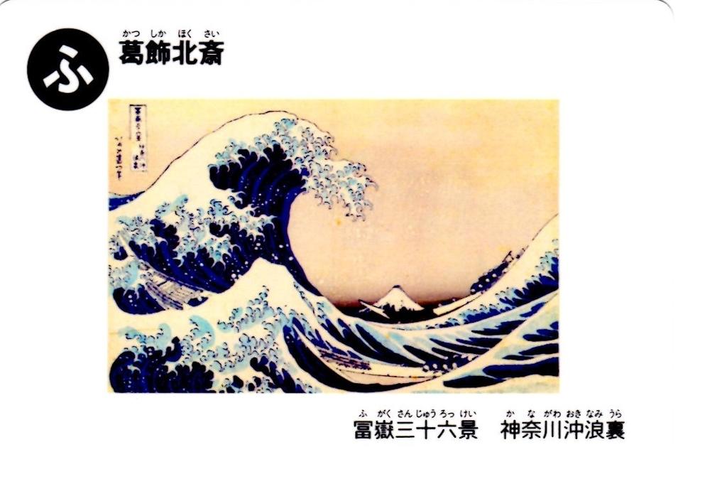 f:id:hamasansu:20190115235111j:plain
