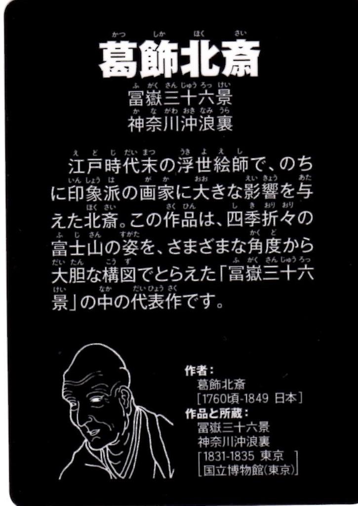 f:id:hamasansu:20190115235122j:plain
