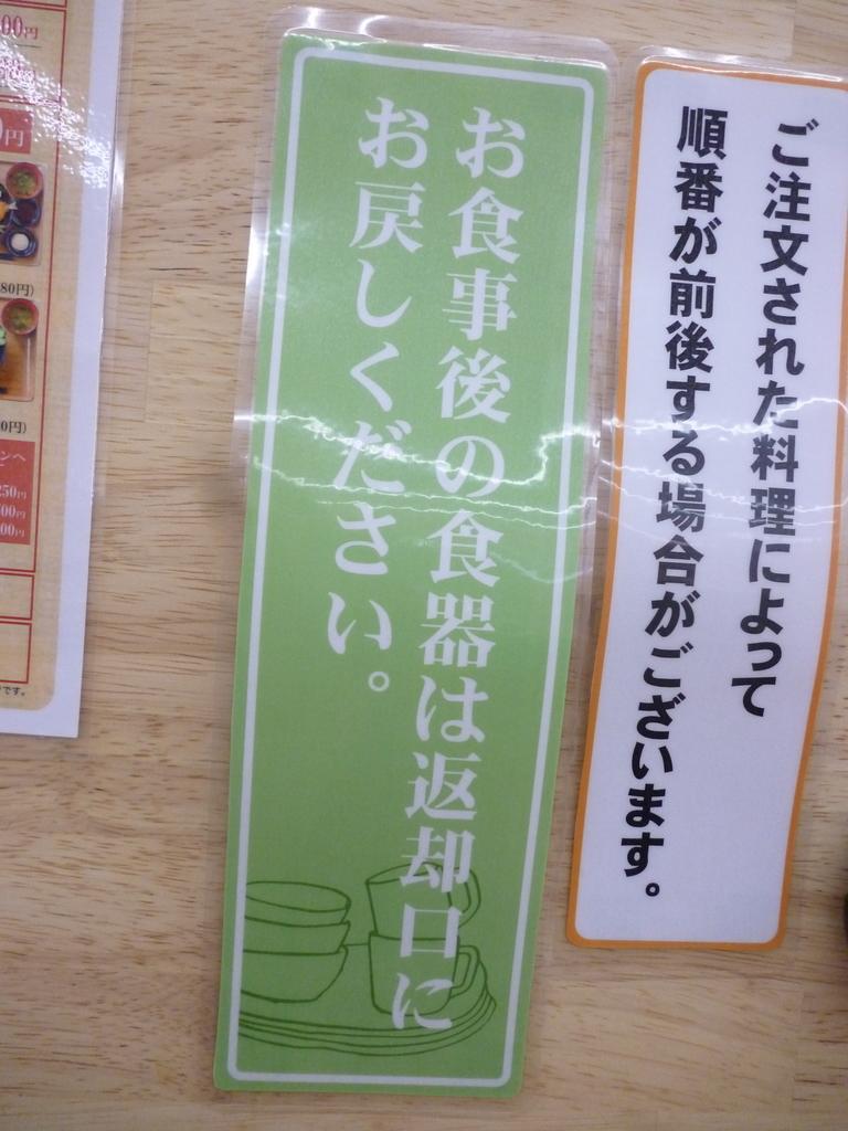 f:id:hamasansu:20190204230929j:plain