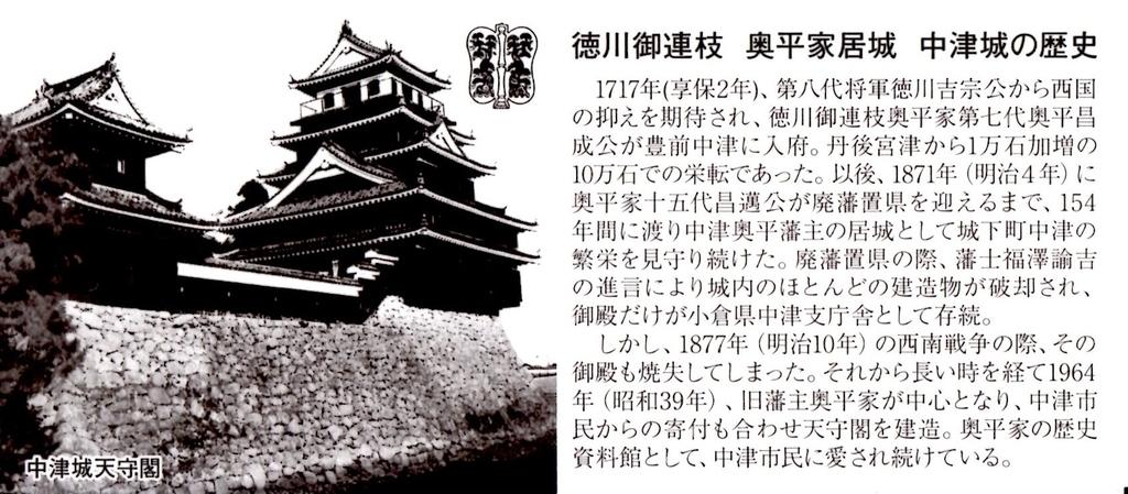 f:id:hamasansu:20190206003116j:plain