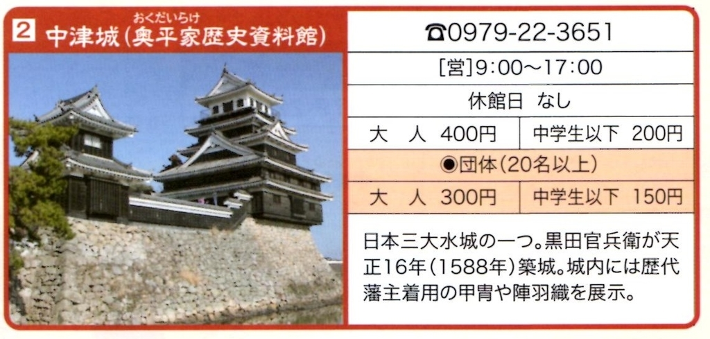 f:id:hamasansu:20190206131609j:plain