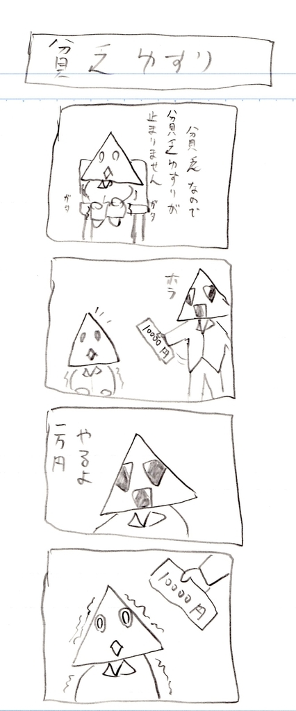 f:id:hamasansu:20190206133954j:plain