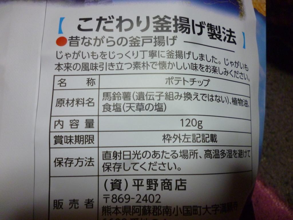 f:id:hamasansu:20190211011426j:plain