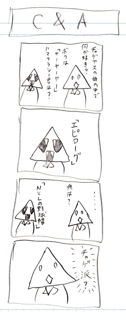 f:id:hamasansu:20190211013048j:plain