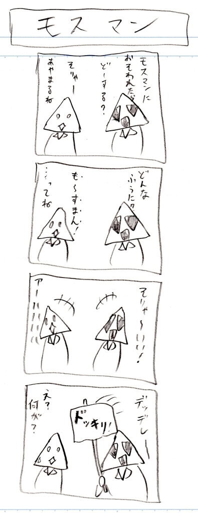 f:id:hamasansu:20190211013246j:plain