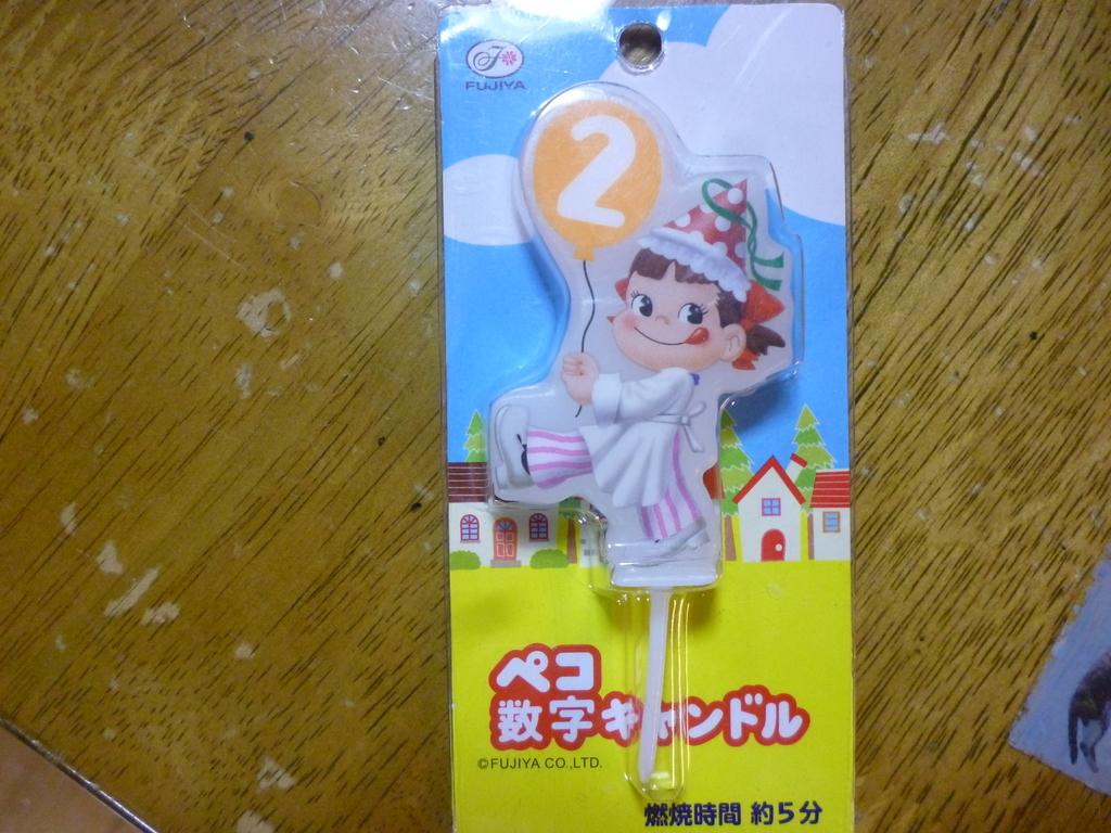 f:id:hamasansu:20190217010522j:plain