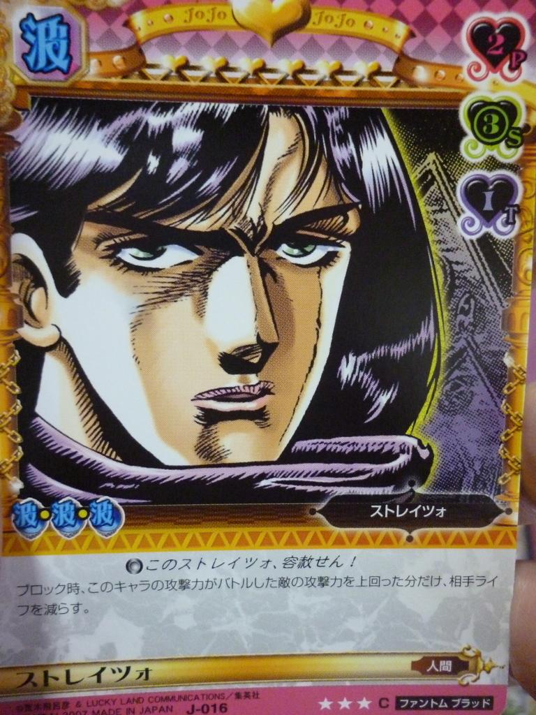f:id:hamasansu:20190218001349j:plain