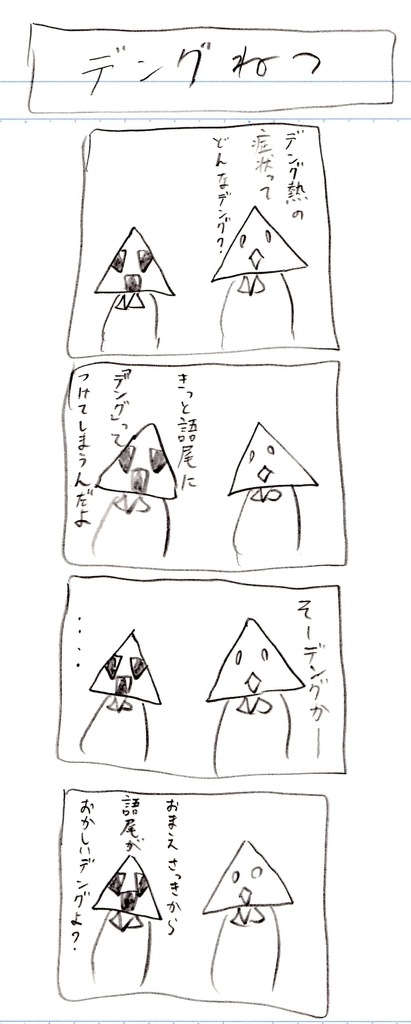 f:id:hamasansu:20190218232446j:plain