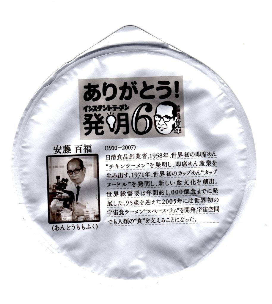 f:id:hamasansu:20190219215000j:plain