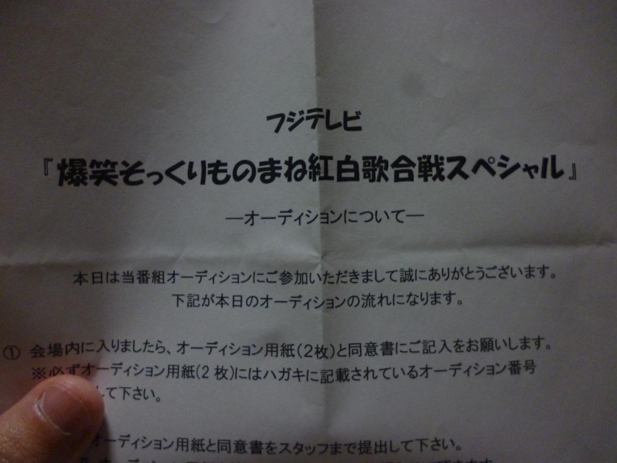 f:id:hamasansu:20190313233131j:plain