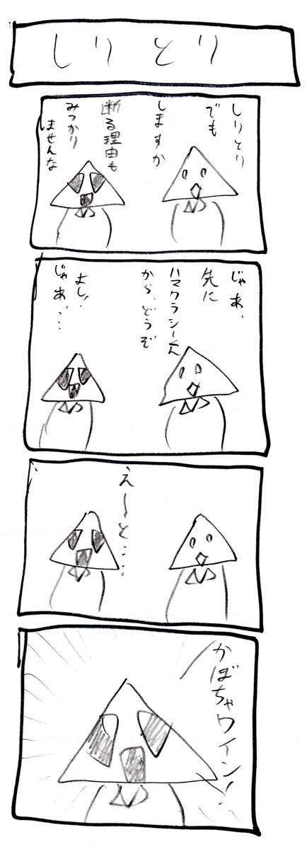 f:id:hamasansu:20190322220014j:plain