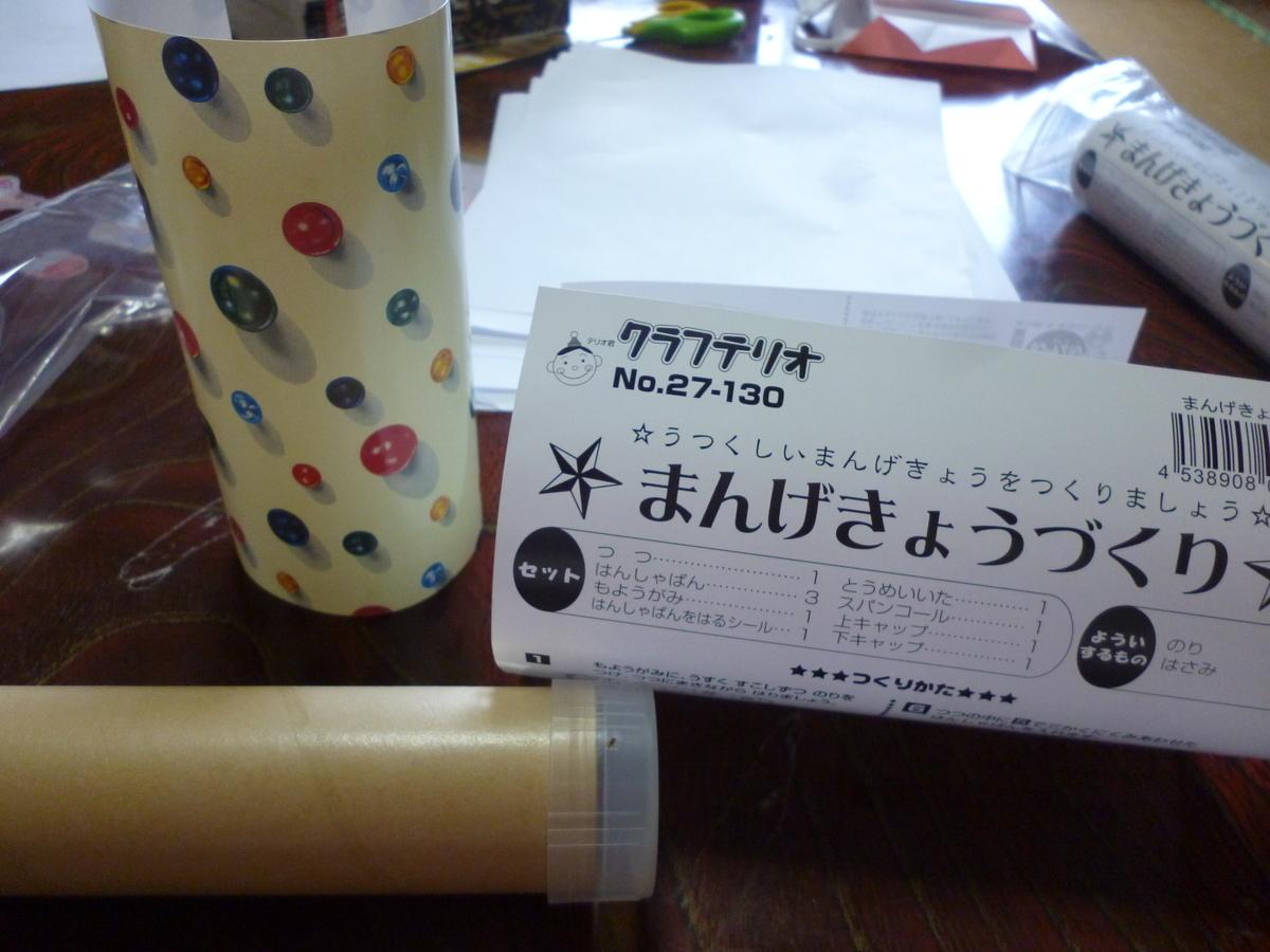 f:id:hamasansu:20190323232438j:plain