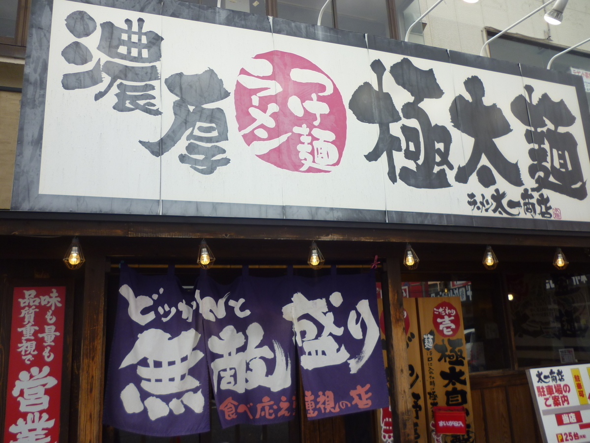 f:id:hamasansu:20190402071231j:plain