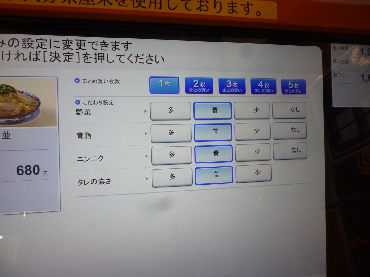 f:id:hamasansu:20190402071356j:plain