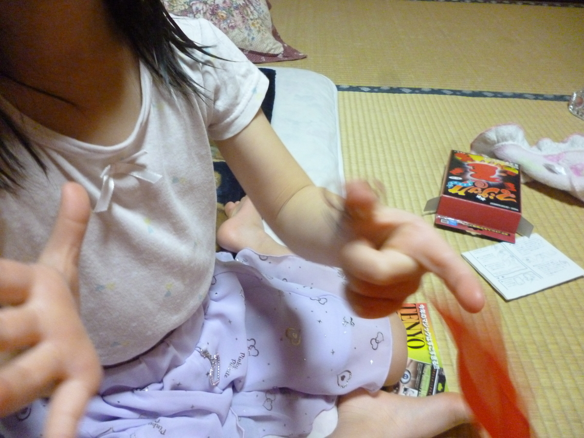 f:id:hamasansu:20190404064616j:plain