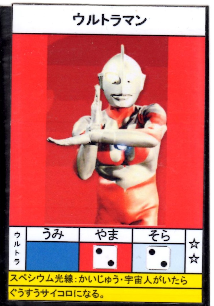f:id:hamasansu:20190421012747j:plain