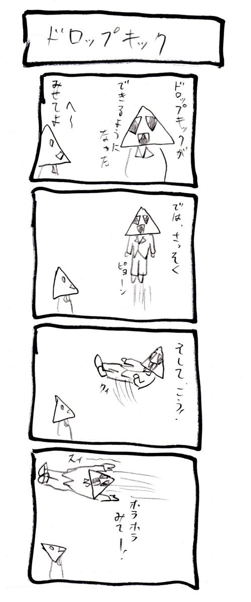 f:id:hamasansu:20190429173134j:plain
