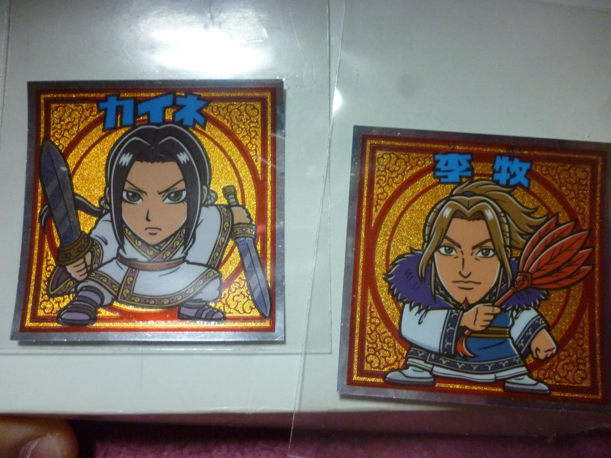 f:id:hamasansu:20190502064626j:plain