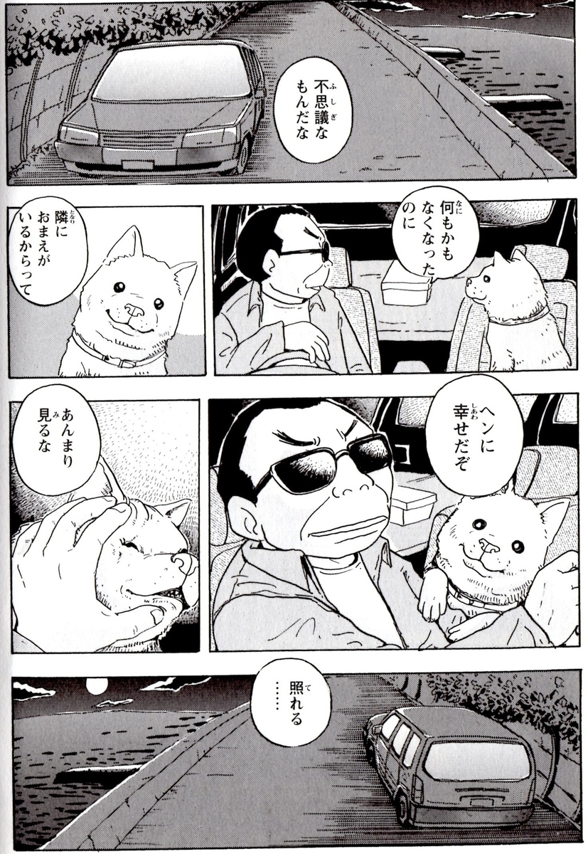 f:id:hamasansu:20190506231119j:plain