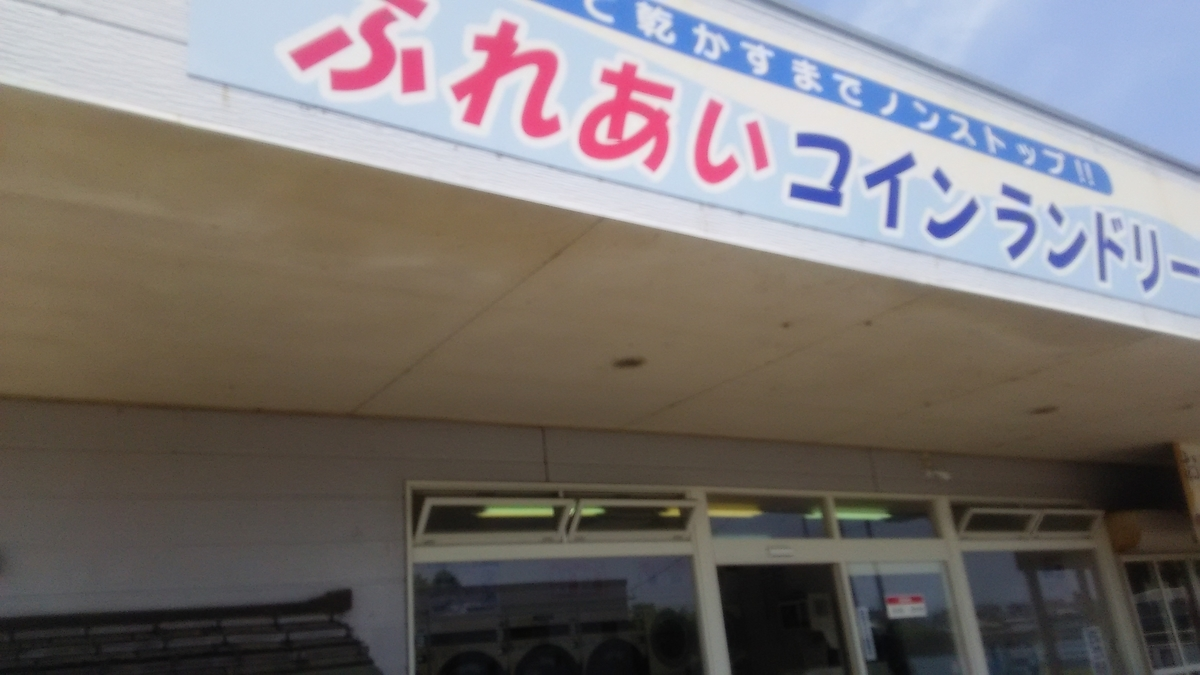 f:id:hamasansu:20190515144444j:plain