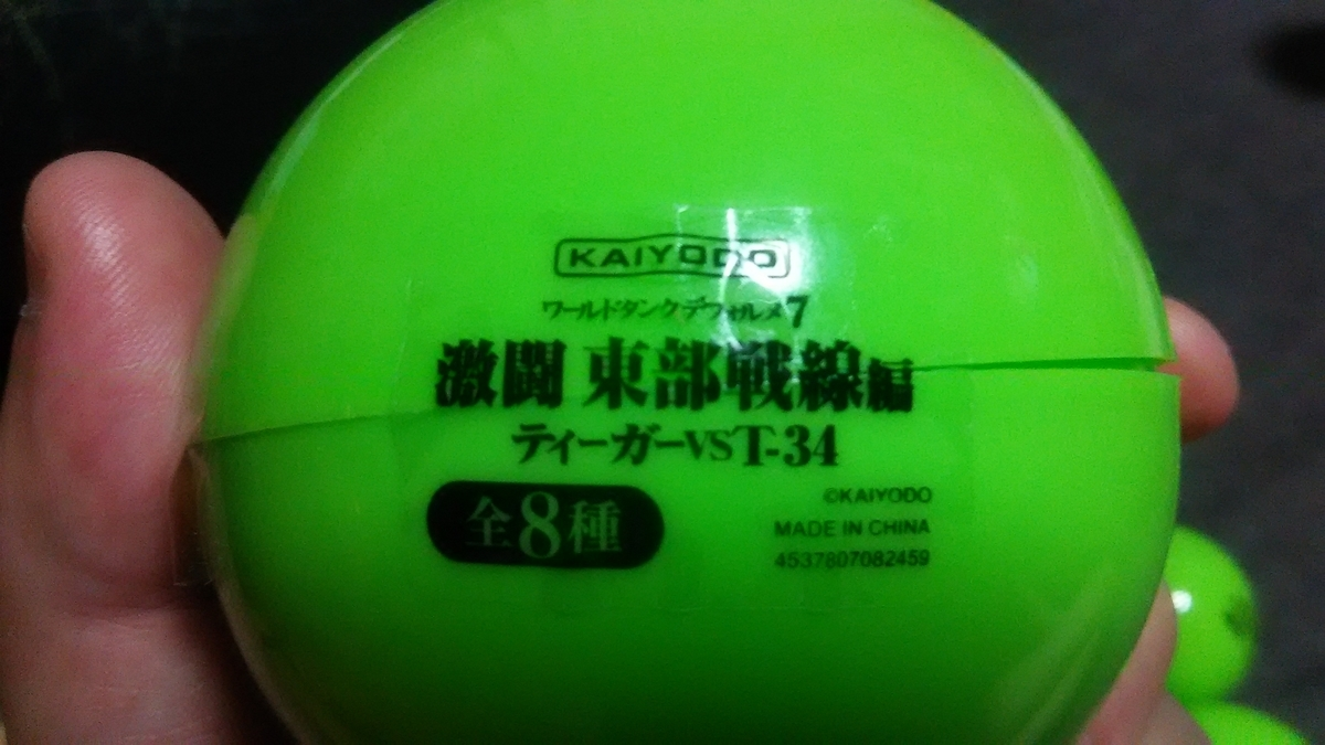 f:id:hamasansu:20190518233919j:plain